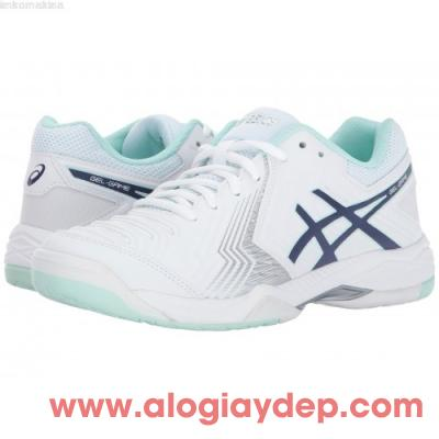 Giày tennis Asics Gel Game size 44.5 - AG643
